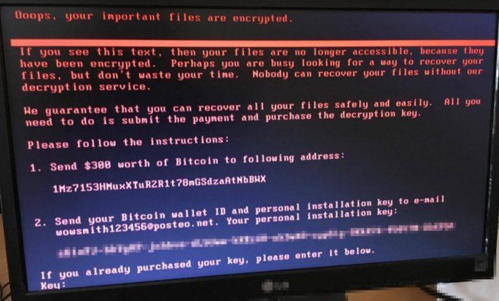 Нацполиция изъяла серверы компании M.E.Doc в рамках расследования кибератаки