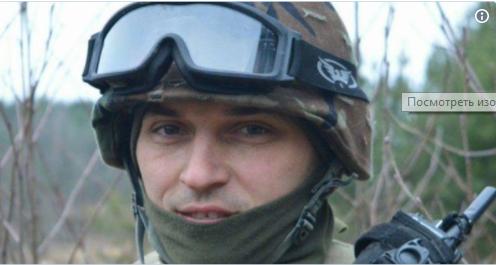 Пропавшего в зоне АТО полковника Нацгвардии нашли мертвым