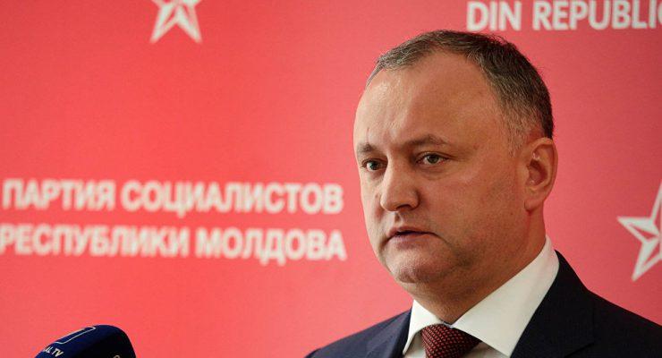 Рогозин: Молдавия потеряла сотни млн долларов из-за сорванных переговоров