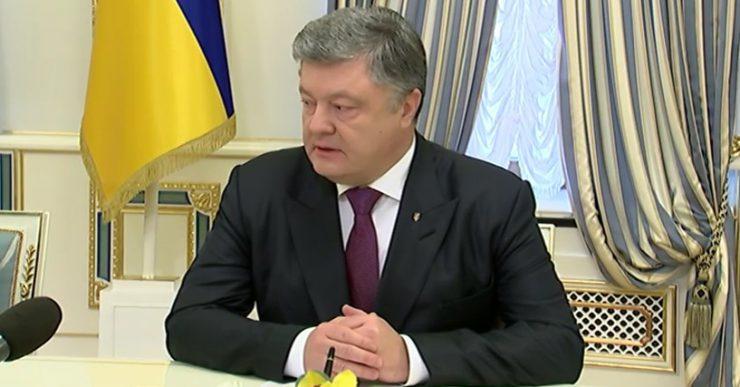 В Украине преодолен пик преступности, — Порошенко