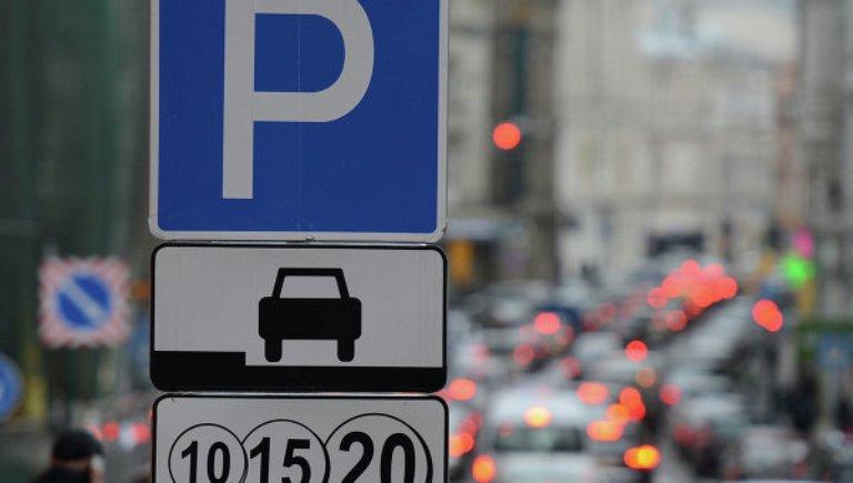 В Киеве в выходные парковка будет бесплатной
