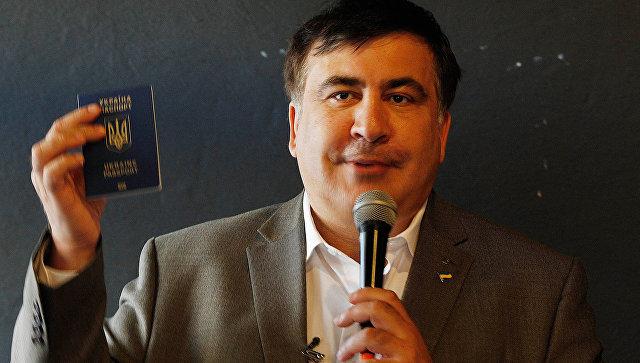 Пограничники сказали, что ждет Саакашвили при попытке въезда в Украину