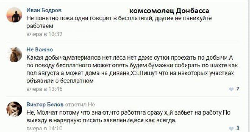 За полгода Россия убила угольную отрасль в ОРДЛО
