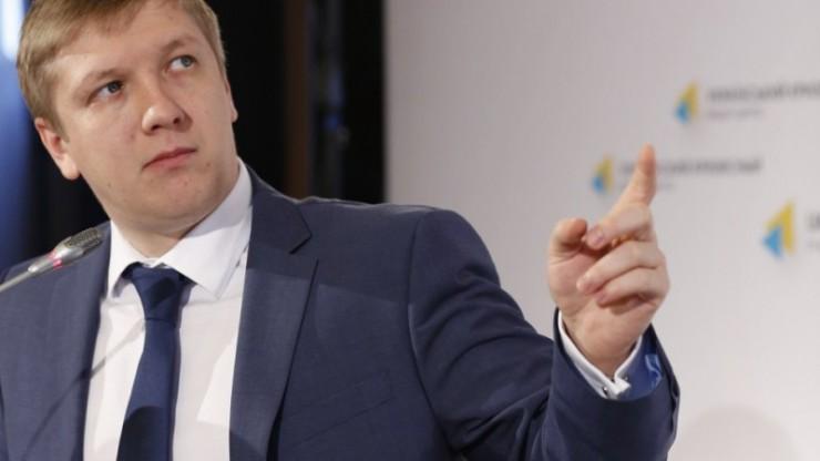 Коболев: Нафтогаз и Газпром не достигли нужного прогресса по формуле цены на газ
