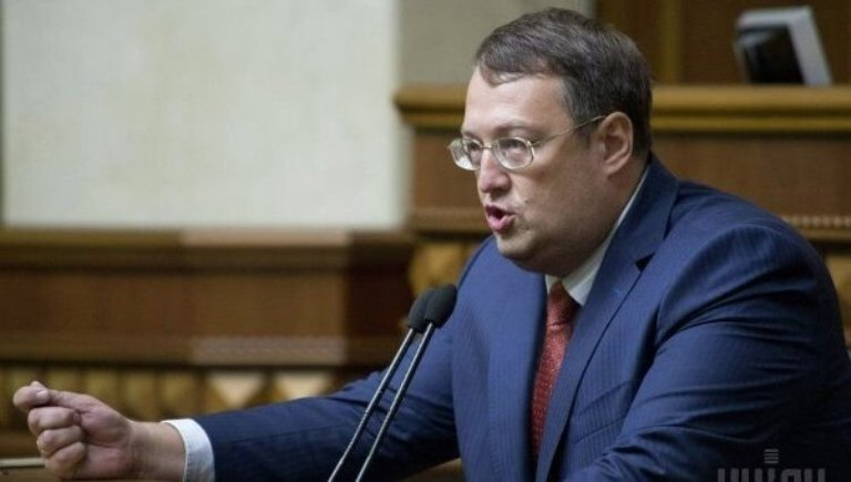 Геращенко: Убитый в Киеве Тимур Махаури весьма незаурядной личностью