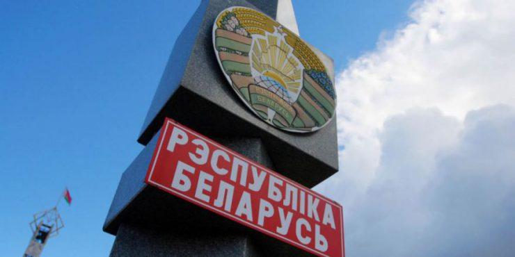 В Беларуси отказали во въезде шести депутатам сейма Литвы