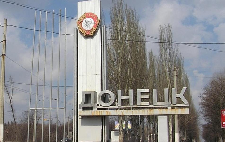 В центре Донецка прогремели взрывы