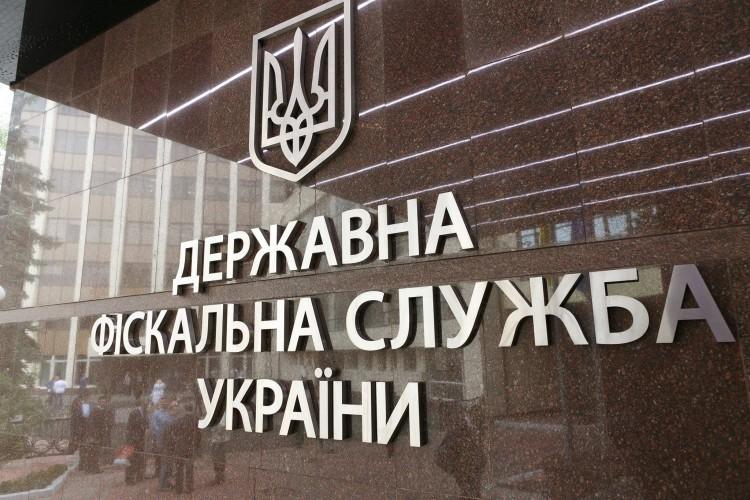 ГФС обыскивает крупную компанию в порту Одессы