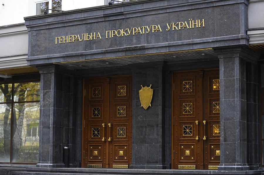 ГПУ объявила подозрение должностным лицам Нацполиции по делу о расстреле Майдана