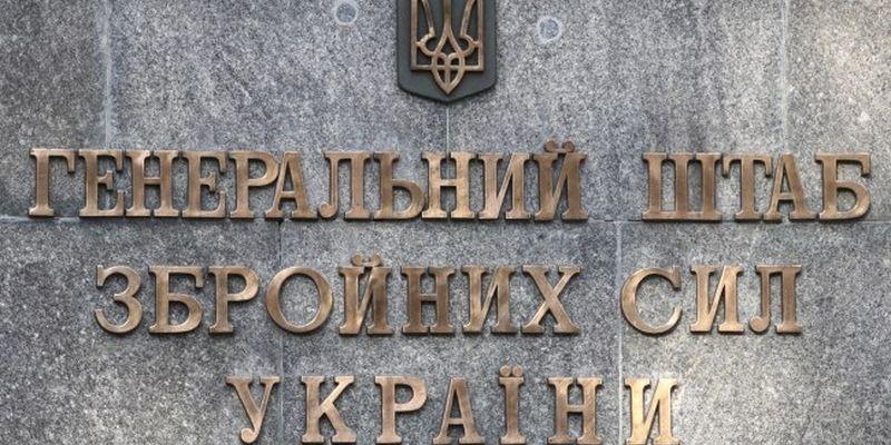 В Генштабе подозревают, что взрывы в Калиновке — дело рук диверсантов