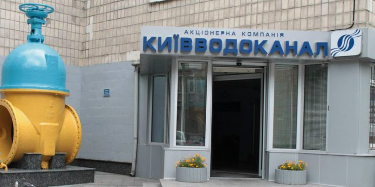 Жители Киева смогут вносить показания счетчиков через Telegram и Viber