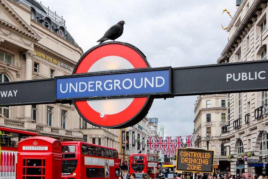 В метро Лондона произошёл взрыв: есть пострадавшие