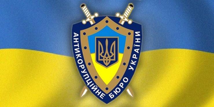 Луценко заявил, что НАБУ незаконно прослушивало более 140 чиновников