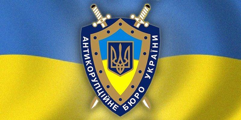 НАБУ: Замглавы суда Славянска пойман на взятке в 6 тыс грн
