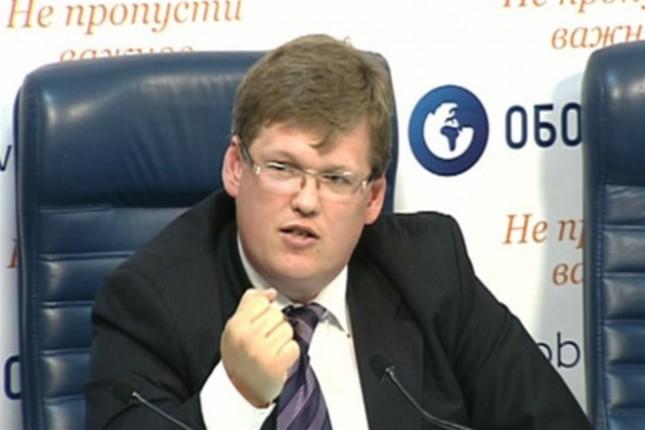 Розенко рассказл, что будет с курсом гривны