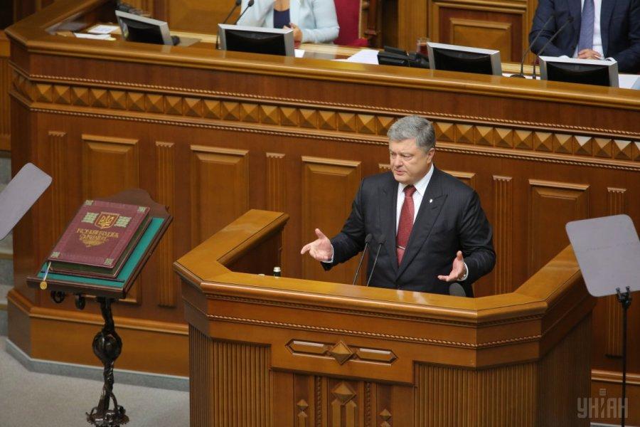 Порошенко призвал отменить депутатскую неприкосновенность с 2020 года