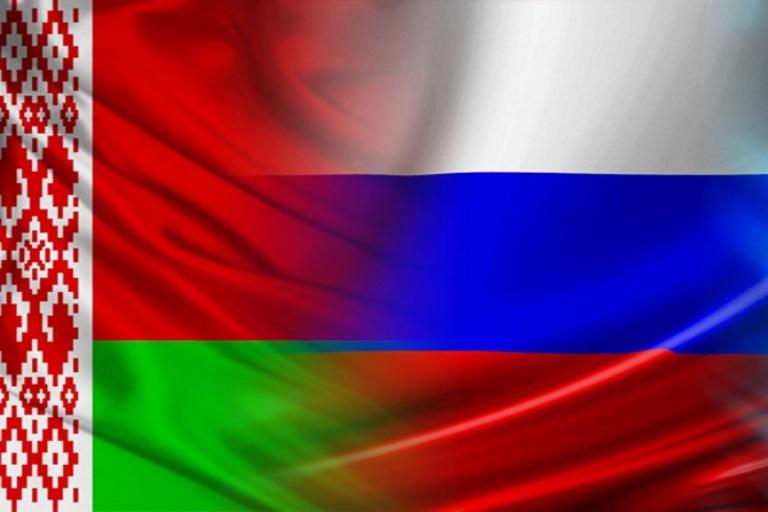 Россия дала Беларуси кредит на $700 млн