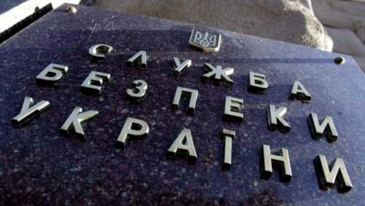 В СБУ отрицают обвинения Саакашвили относительно попытки его прослушивания