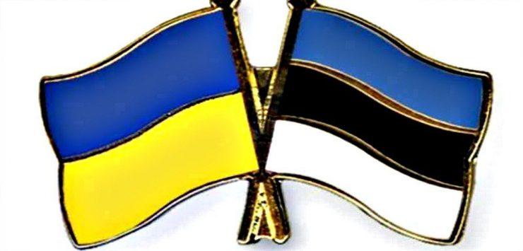 Эстония поддерживает введение миротворцев на Донбасс