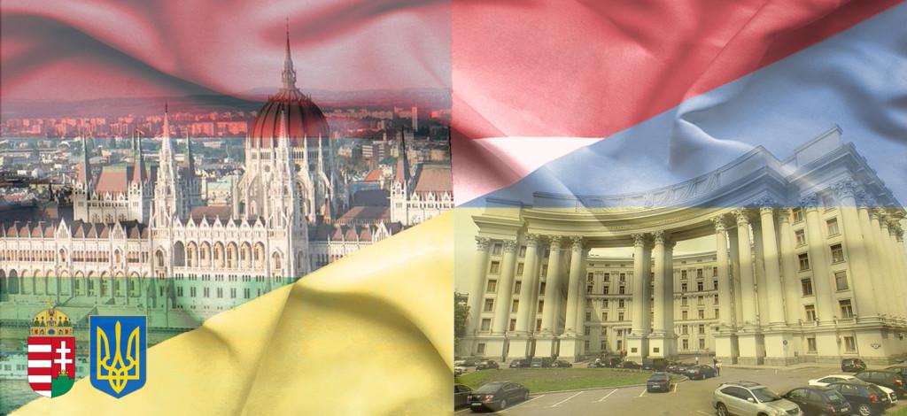 Юрий Романенко: Какие выводы нужно сделать из конфликта Украины с Венгрией и другими западными соседями
