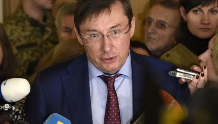Луценко: На складах в Калиновке мог сработать детонатор