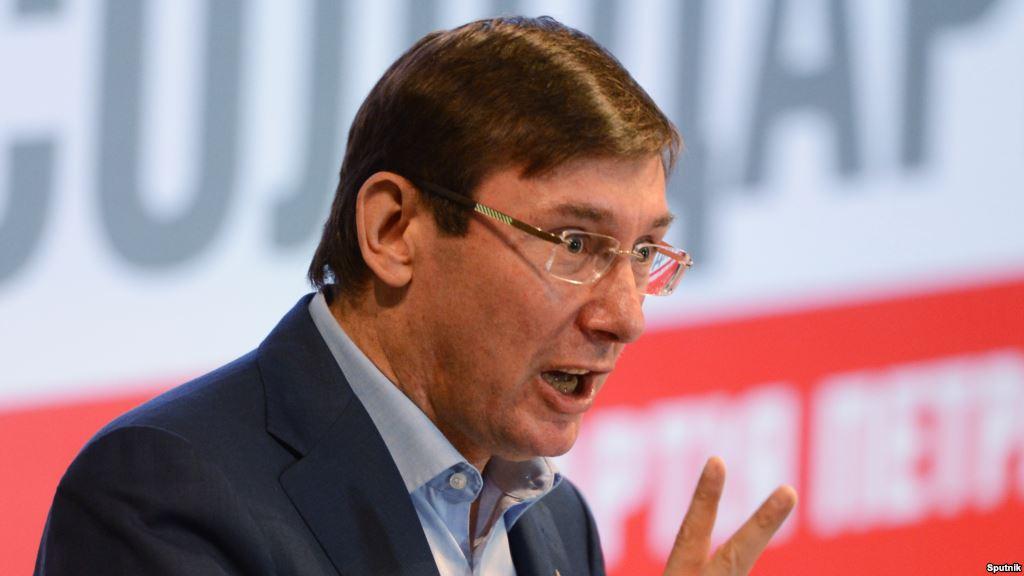 Луценко обвинил сторонников Саакашвили в уничтожении государства