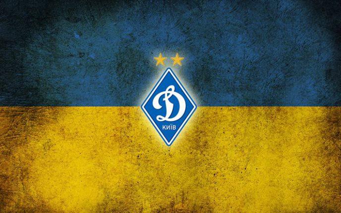 «Динамо» засчитали техническое поражение из-за отказа приехать в Мариуполь