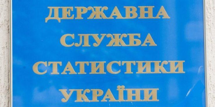 Население Украины за полгода сократилось на 128 тыс. человек