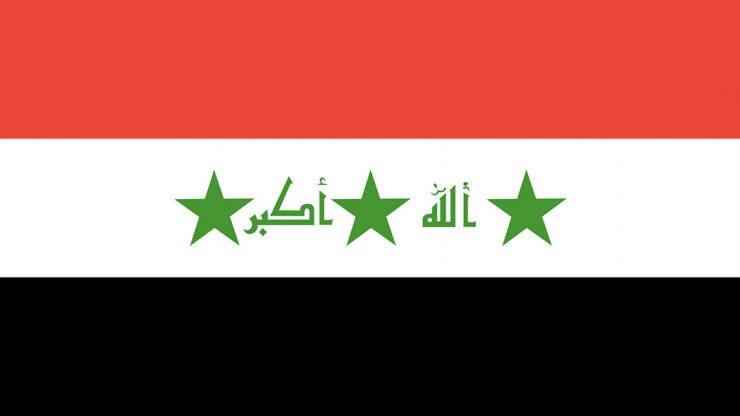 Парламент Ирака «присвоил» нефть на территории курдов из-за референдума