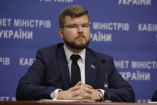 Кравцов в «Укрзализныце» будет получать 1,2 млн гривен в месяц