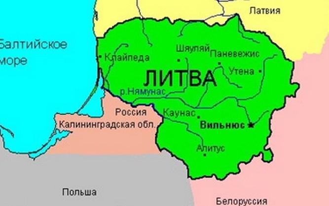Минобороны Литвы обвинило РФ в «симуляции атаки» на страны Балтии