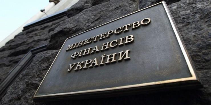 Украина выкупила долговые облигации на общую сумму 1,68 млрд долл