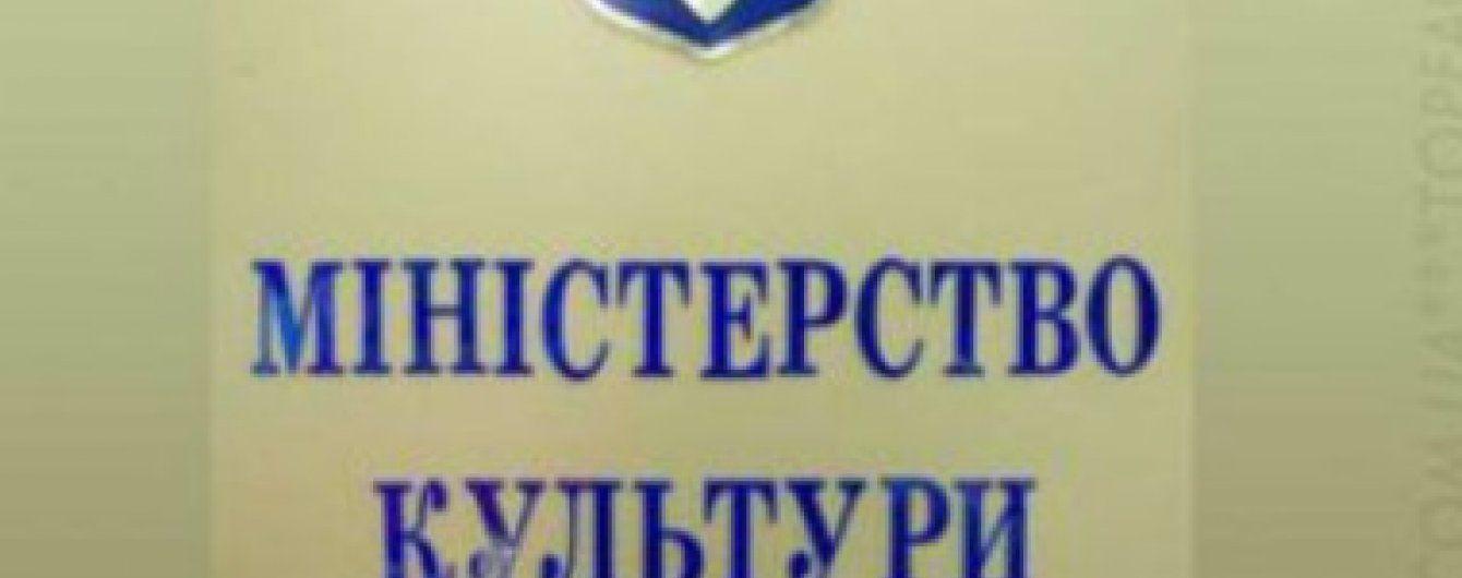 В черный список украинского Минкульта внесли Сигала, Кустурицу и Гришковца