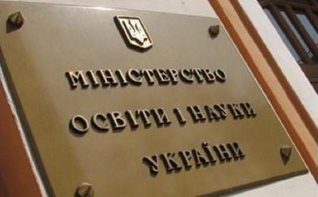 Из перечня предметов ВНО убрали русский язык
