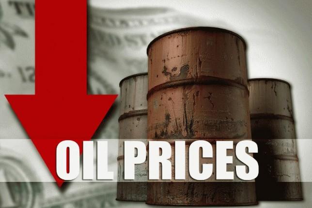 Нефть начала дешеветь на ожиданиях ослабления спроса в США
