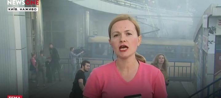 Названа вероятная причина масштабного пожара в Киеве