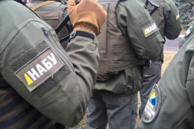 НАБУ расследует уголовные дела на 87 млрд грн