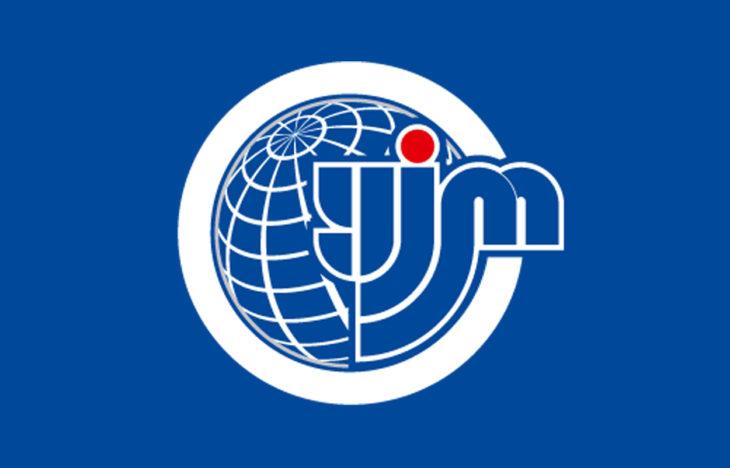 «Укринмаш» отрицает поставки оружия Южному Судану