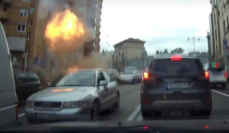Опубликовано видео с моментом взрыва авто в Киеве