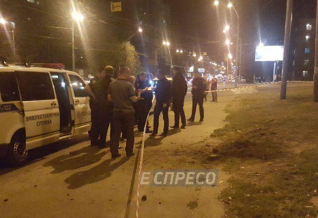 В Киеве произошел взрыв, пострадавших нет