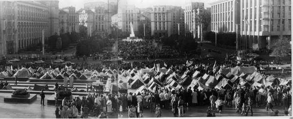 Революція на граніті: бунт покоління 1990-х