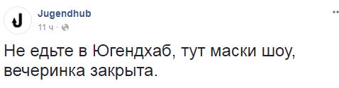 В Киеве полиция устроила облаву в хабе и отправила десятки человек в военкомат