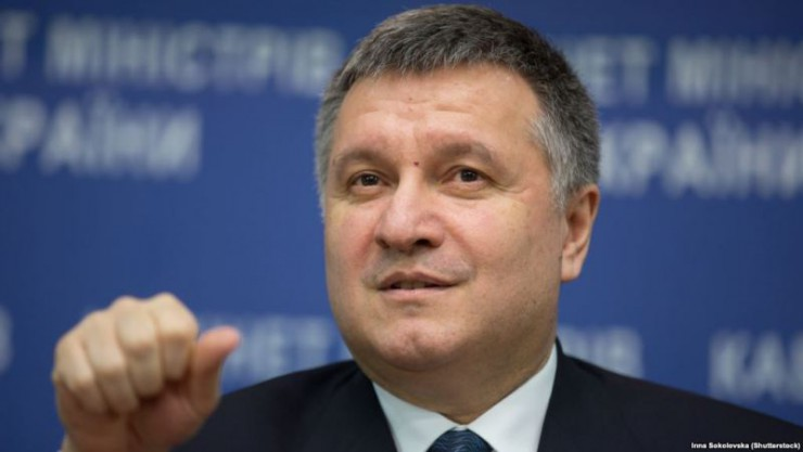 Аваков: Обвинения против Трояна рассыпались