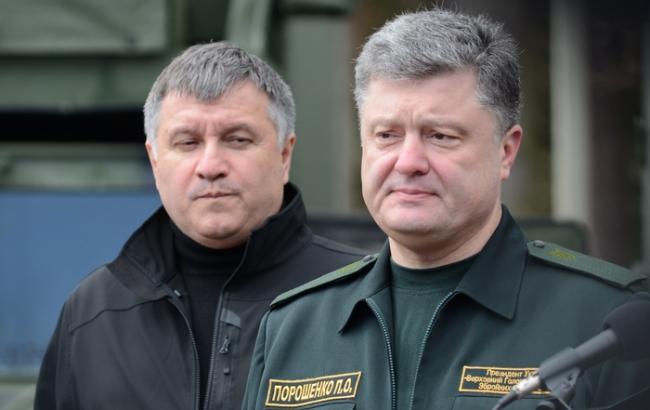 Аваков прокомментировал слухи о его конфликте с Порошенко