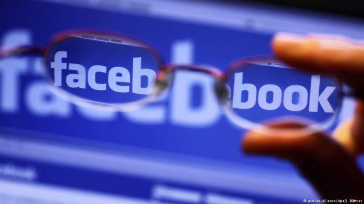 В Facebook тестируют авторизацию по лицу владельца