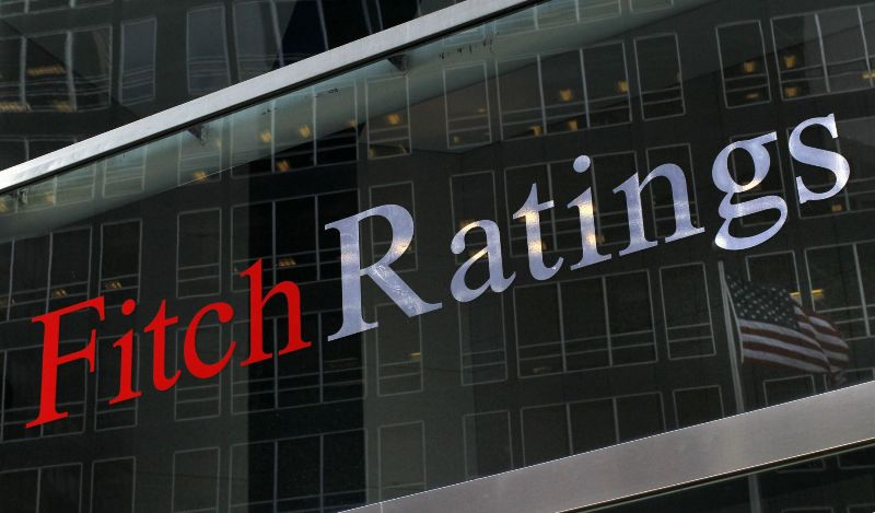 Fitch назвало размер нового транша МВФ для Украины