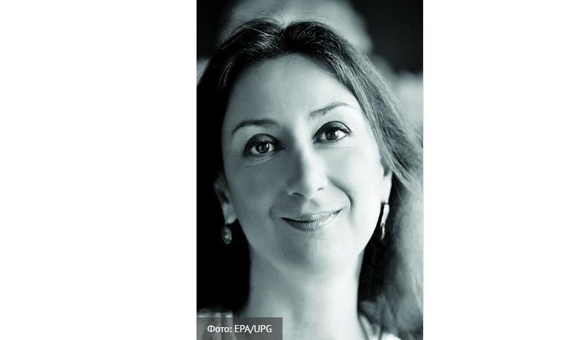 На Мальте убили известную журналистку, расследовавшую «панамское досье»