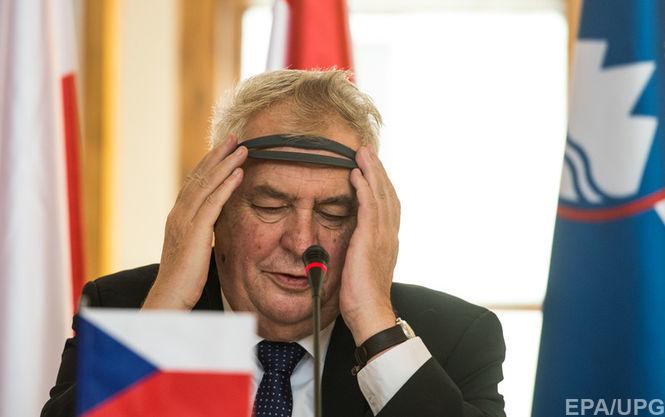 Сенат Чехии осудил Земана за заявления про Крым
