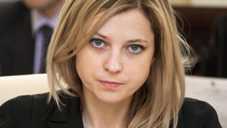Поклонская уверяет, что ее лишил украинского гражданства «легитимный» Янукович из Ростова