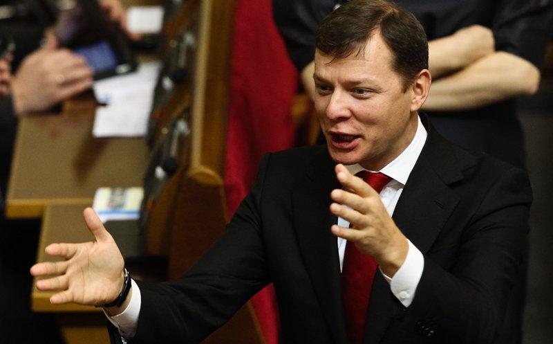 Порошенко хочет выбить Авакова и поставить своего министра, — Ляшко